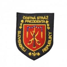Čestná stráž PSR